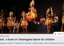 The Hindu on Yaksha , India's first ever children's book on Yakshagana by Bookosmia