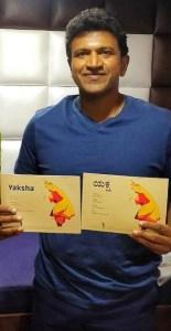 Puneet Rajkumar endorses Bookosmia's children book Yaksha