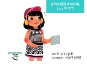 Hindi Diwas Listen Story with Sara Bookosmia