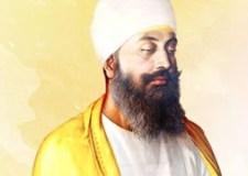 Guru Tegh Bahadur – His life, Achievements And Sacrifice | Bookosmia
