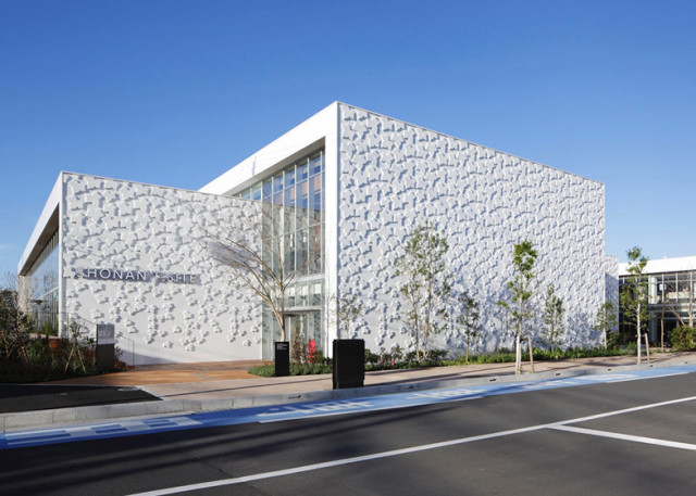 Shonan T-Site exterior