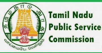 TNPSC Executive Officer Syllabus Notes 2021: Download TNPSC Executive Officer Syllabus Study Materials