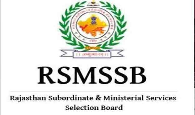 RSMSSB JEN Syllabus Notes 2021: Download RSMSSB JEN Syllabus Study Materials