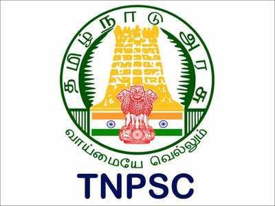 TNPSC Group 4 English Notes 2021: Download TNPSC Group 4 English Study Materials