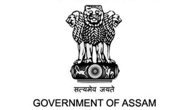 List of Governors in Assam Notes 2021: Download List of Governors in Assam Study Materials BOOK PDF