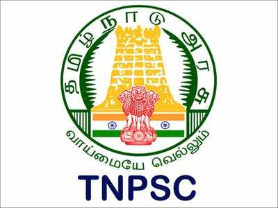 TNPSC Group 1 English and Tamil Notes 2021: Download TNPSC Group 1 English and Tamil Study Materials BOOK PDF