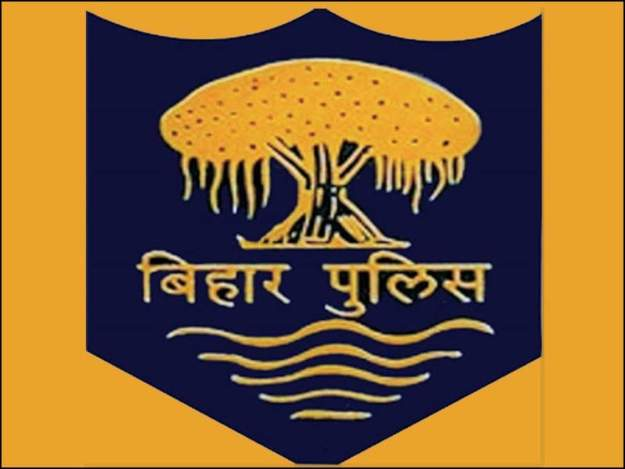 Bihar Police Forest Guard Notes 2021 Download Study Materials BOOK PDF