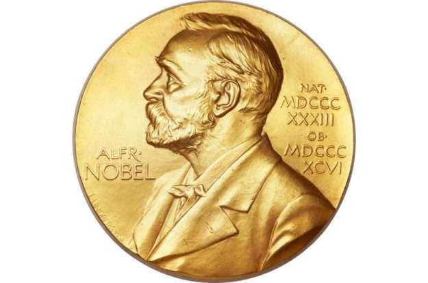 Nobel Prize Winners 2018 Syllabus Notes 2021 Download Study Materials BOOK PDF