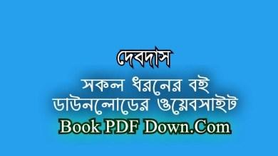 Devdas PDF Download by Sarat Chandra Chattopadhyay