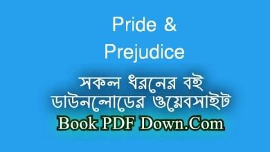 Pride and prejudice PDF Download by Jane Austen