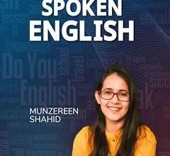 Ghore Boshe Spoken English PDF Download Free Munzereen Shahid