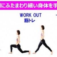 『くびれ番長の2週間で5kgやせるおうちトレーニング』「ヨガ」+「筋トレ」+「マッサージ」のいいとこどり!最速で自分史上最高の身体になれる!