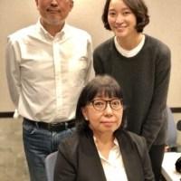 J-WAVE『BOOK BAR』小説家・山田詠美さんの意外な素顔に迫る!芥川賞選考の舞台裏の話も(4/21 O.A.)