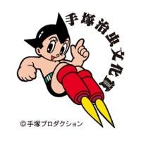 【第22回手塚治虫文化賞】マンガ大賞に野田サトルさん『ゴールデンカムイ』