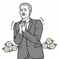 榎本博明さん『かかわると面倒くさい人』5万部突破記念!「かかわると面倒くさい人」診断テストができる特設ページを開設!
