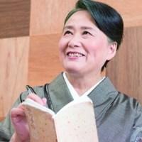 第2回「おウチde俳句大賞」開催! 『プレバト!!』で人気の夏井いつきさんが選者
