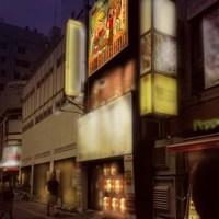 西原理恵子さん上京35周年企画!居酒屋「サイバラ酒場 feat.高須院長」を新宿歌舞伎町に期間限定でオープン 運営は『恨ミシュラン』最高点の老舗「養老乃瀧」