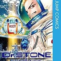 日販「ほんのひきだし」がコミックス第1巻ランキング(2020年1~3月)を発表 『Dr.STONE reboot:百夜』が第1位