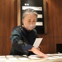 第2回「夏井いつきのおウチde俳句大賞」が決定! 会員制Webサイトもオープン!