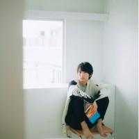 『芸術新潮』2月号で特集「愛でたい読書 あの人がえらんだ、必読本150冊」 俳優・和田雅成さんが耽読する小説とは?