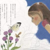 「子どもノンフィクション文学賞」小学生の部大賞受賞作『二平方メートルの世界で』が絵本に! 原画展も開催