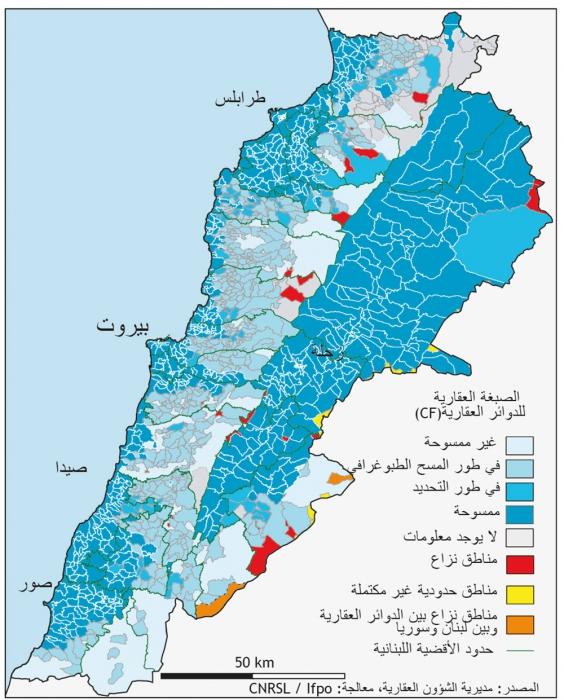 أطلس لبنان الفصل الاول بناء الدولة الوطنية والسياسات