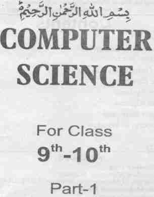 9th-class-Computer-textbook-English-medium-fi