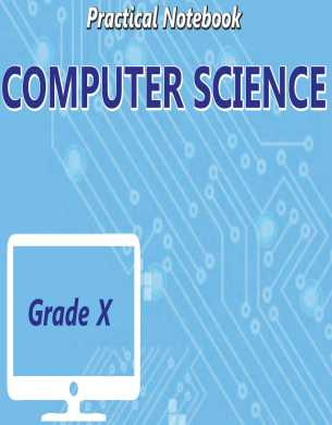 Download 10th Class Computer Practical Book English Medium