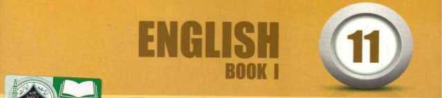 English-Book-1-FSc-Part-1-cover