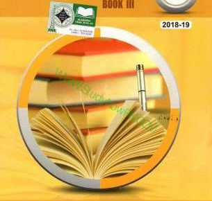 English-Book-3-FSc-Part-1-fi