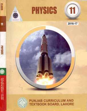 FSc First Year Physics Book Cover