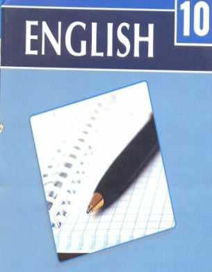 10th Class English Textbook