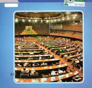 Download Inter 2nd Year Civics Book Pdf fi