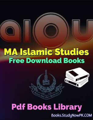 Download AIOU MA Islamic Studies Books fi