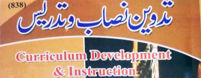 AIOU-MEd-Code-838-Curriculum-Development-Book-cover-page