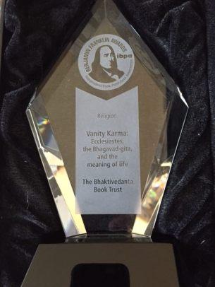 IBPA_trophy_for_Vanity_Karma