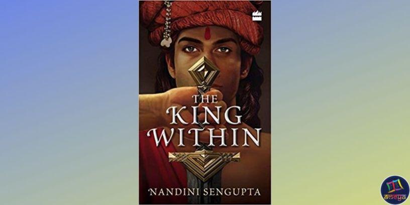 'The King Within' by Nandini Sengupta