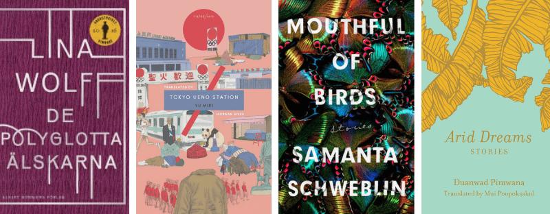 translated books of 2019