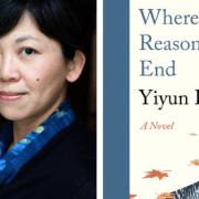 yi yunli where reasons end