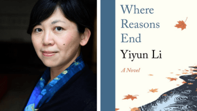 yi yunli where reasons end