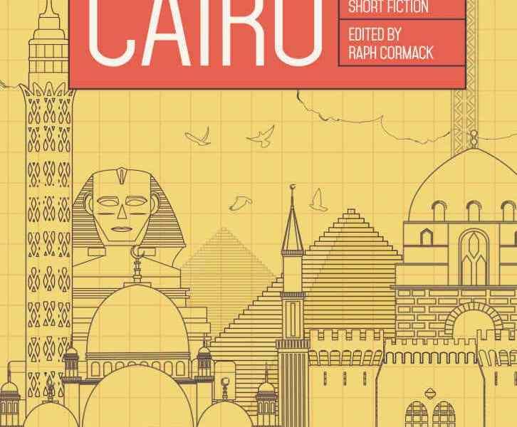 The Book of Cairo Comma Press