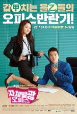 Radiant-Office-05