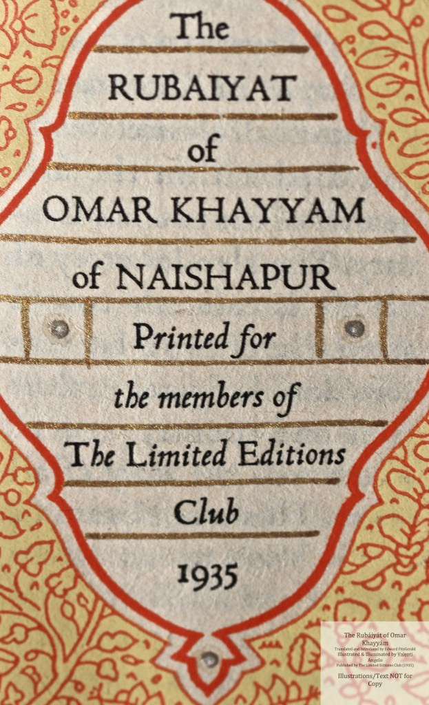 The Rubáiyát of Omar Khayyám, Limited Editions Club, Macro of Second Title Page