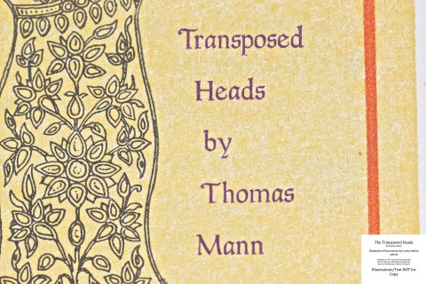 The Transposed Heads, The Allen Press, Macro of Title Page