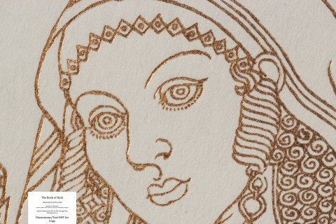 The Book of Ruth, Limited Editions Club, Cover Macro