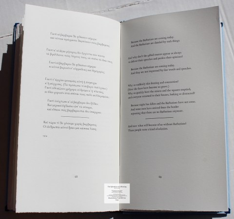 The Splendour of a Morning, Barbarian Press, Sample Text #4
