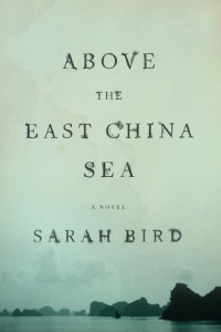 above the east china sea 9780385350112_ccf64