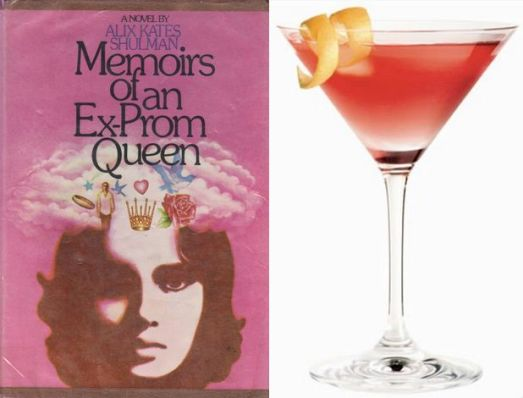 memoirs-of-an-ex-prom-queen-alix-kates-shulman