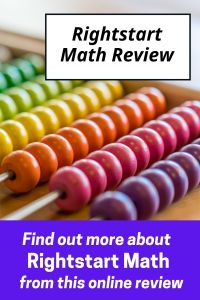 Rightstart Math Reviews - Find out more about Rightstart Math with these Righstart Math Reviews