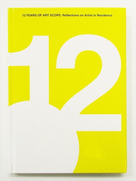 CI1212